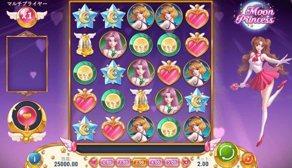 Moon Princess レオベガス
